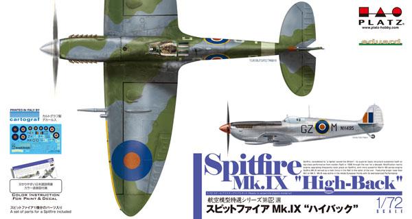 """1/72 スピットファイア Mk.IX""""ハイバック""""プラモデル[プラッツ]《在庫切れ》"""