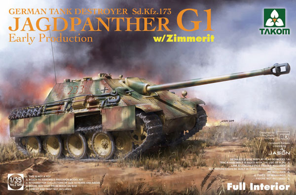 1/35 ドイツ重駆逐戦車 ヤークトパンター G1 Sd.Kfz.173 前期型w/フルインテリア&ツィンメリットコーティング プラモデル[TAKOM]《発売済・在庫品》