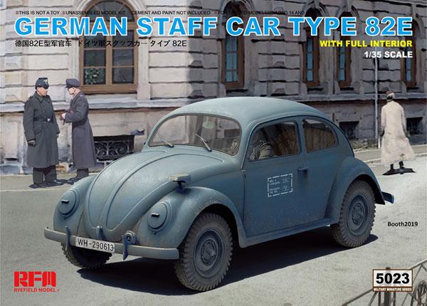 1/35 ドイツ軍 スタッフカー タイプ82E プラモデル[ライフィールドモデル]《在庫切れ》