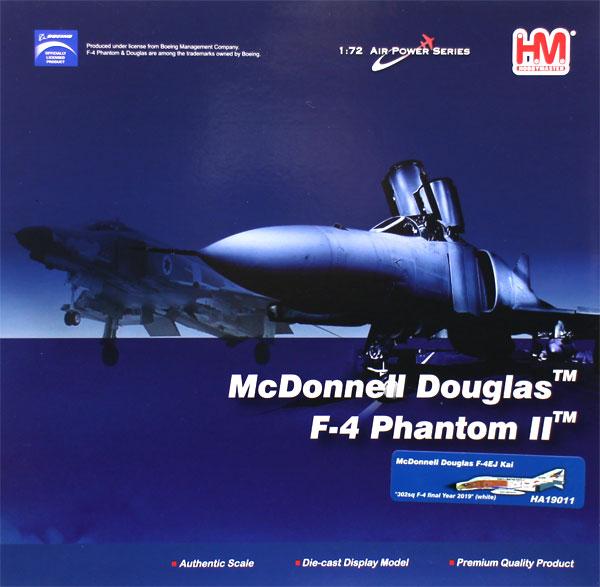 """1/72 航空自衛隊 F-4EJ改 ファントムII """"第302飛行隊 退役記念塗装 07-8428""""[ホビーマスター]《10月予約》"""