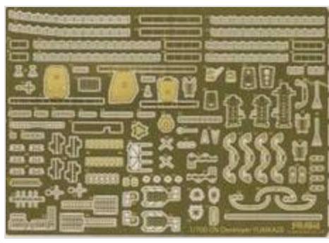1/700 特シリーズ No.36 EX-1 日本海軍駆逐艦 雪風 エッチングパーツ(w/2ピース25ミリ機銃)[フジミ模型]《08月予約※暫定》