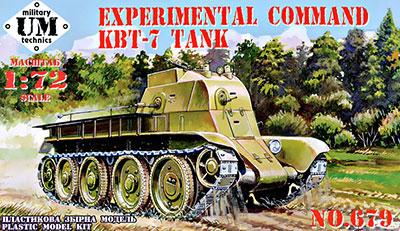 1/72 露・KBT-7試作指揮戦車 プラモデル[ユニモデル]《在庫切れ》