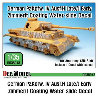 1/35 WWII 独IV号戦車H型後期型/J型初期型ツメリットコーティングデカールセット(アカデミー用)[DEF. Model]《在庫切れ》