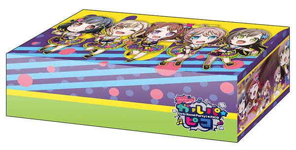ブシロードストレイジボックスコレクション Vol.332 BanG Dream! ガルパ☆ピコ『Poppin'Party カラフルポッピン!』[ブシロード]《発売済・在庫品》