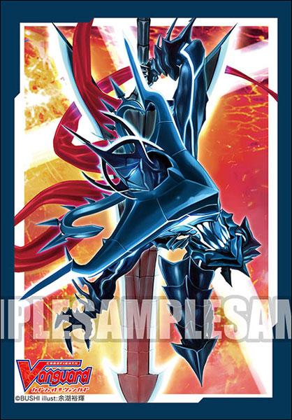 ブシロードスリーブコレクション ミニ Vol.414 カードファイト!! ヴァンガード『虚空の撃退者 マスカレード』 パック[ブシロード]《発売済・在庫品》