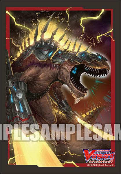 ブシロードスリーブコレクション ミニ Vol.415 カードファイト!! ヴァンガード『轟剣竜 アンガーブレーダー』 パック[ブシロード]《発売済・在庫品》
