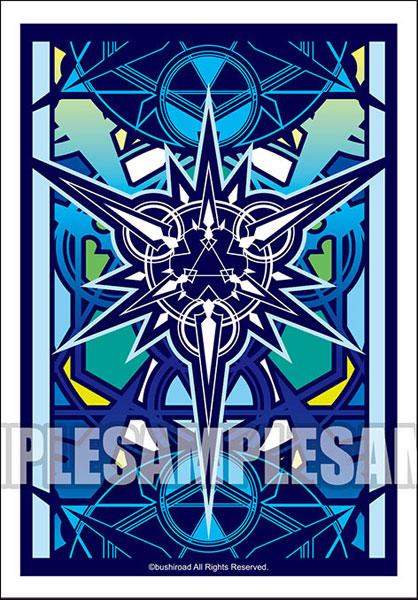 ブシロードスリーブコレクション ミニ Vol.420 カードファイト!! ヴァンガード『ギフトシンボル』青ver. パック[ブシロード]《発売済・在庫品》