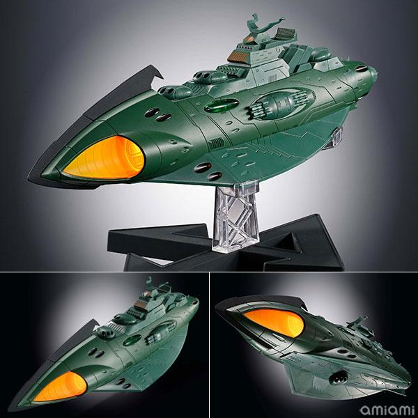 超合金魂 GX-89 ガミラス航宙装甲艦 『宇宙戦艦ヤマト2202 ~愛の戦士たち~』[BANDAI SPIRITS]【送料無料】《発売済・在庫品》