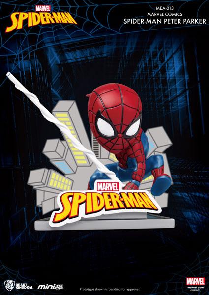 ミニ・エッグアタック 『マーベル・コミック』「スパイダーマン」シリーズ1 スパイダーマン[ビーストキングダム]《発売済・在庫品》