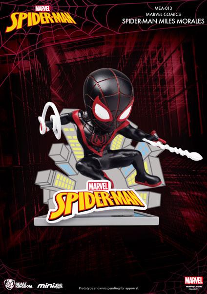 ミニ・エッグアタック マーベル・コミック「スパイダーマン」シリーズ1 スパイダーマン(マイルス・モラレス)[ビーストキングダム]《在庫切れ》