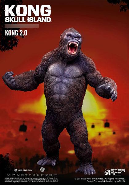 キングコング:髑髏島の巨神 コング 2.0 ソフビ スタチュー 完成品フィギュア[スターエース トイズ]《在庫切れ》