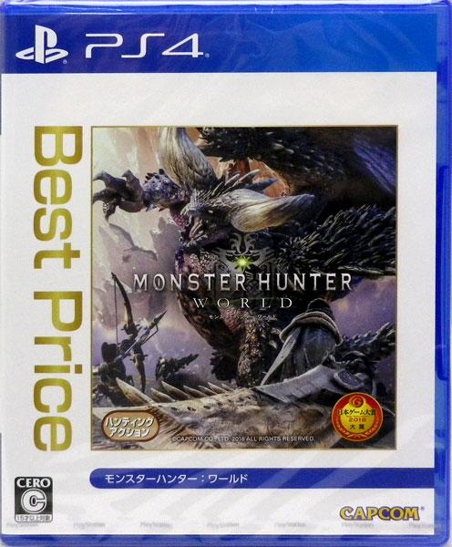 PS4 モンスターハンター:ワールド Best Price[カプコン]《在庫切れ》