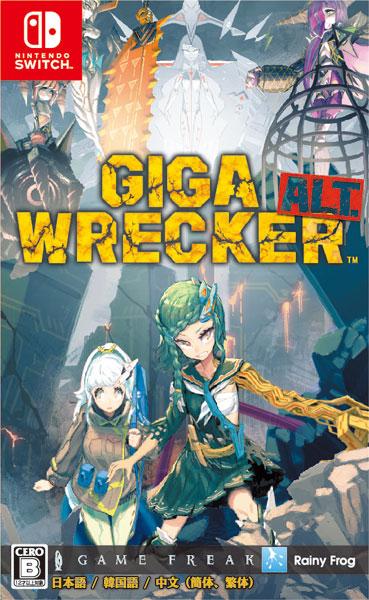 Nintendo Switch GIGA WRECKER ALT. 通常版[レイニーフロッグ]《発売済・在庫品》