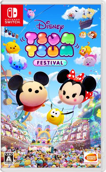 【特典】Nintendo Switch ディズニー ツムツム フェスティバル[バンダイナムコ]【送料無料】《発売済・在庫品》