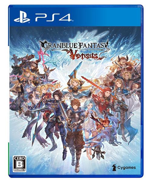 PS4 グランブルーファンタジー ヴァーサス 通常版[Cygames]《02月予約》