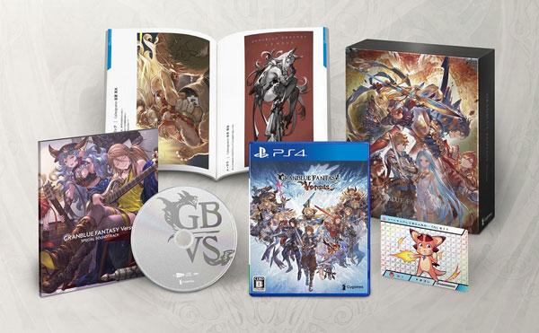 PS4 グランブルーファンタジー ヴァーサス プレミアムエディション[Cygames]《02月予約》