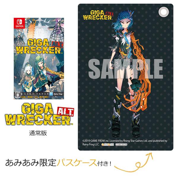 【あみあみ限定特典】Nintendo Switch GIGA WRECKER ALT. 通常版[レイニーフロッグ]《10月予約》