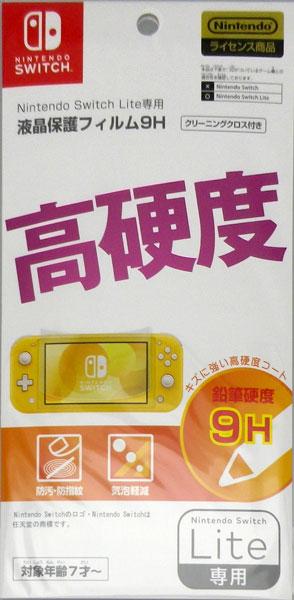 Nintendo Switch Lite専用 液晶保護フィルム 9H[マックスゲームズ]《在庫切れ》