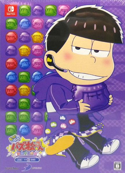 Nintendo Switch もっと!にゅ~パズ松さん~新品卒業計画~ 限定版 一松セット[D3パブリッシャー]【送料無料】《在庫切れ》