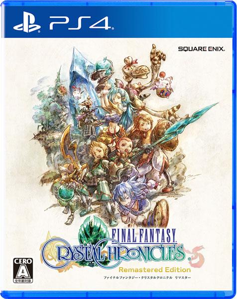 PS4 ファイナルファンタジー・クリスタルクロニクル リマスター[スクウェア・エニックス]《発売済・在庫品》