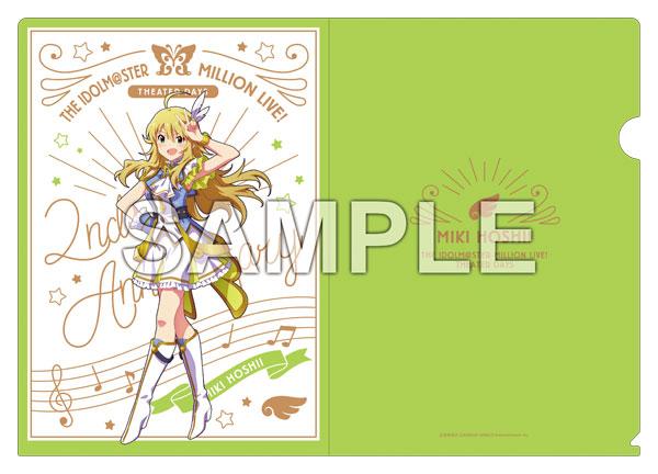 アイドルマスター ミリオンライブ! A4クリアファイル 星井美希 ルミエール・パピヨン ver.[Gift]《10月予約》