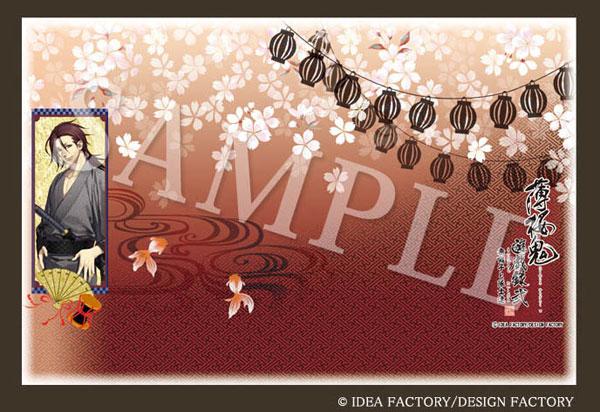 薄桜鬼 遊戯録弐 祭囃子と隊士達 御朱印帳カバーセット E:原田[舞扇堂]【送料無料】《在庫切れ》