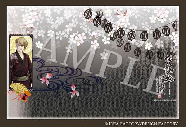 薄桜鬼 遊戯録弐 祭囃子と隊士達 御朱印帳カバーセット F:風間[舞扇堂]【送料無料】《発売済・在庫品》