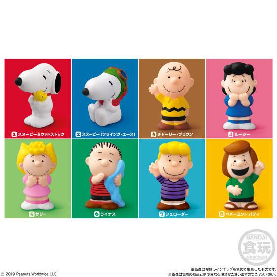 スヌーピー フレンズ 12個入りBOX (食玩)[バンダイ]《在庫切れ》