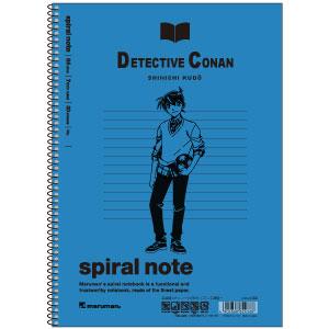 名探偵コナン ノート(B5サイズ) 工藤新一[ヒサゴ]《在庫切れ》