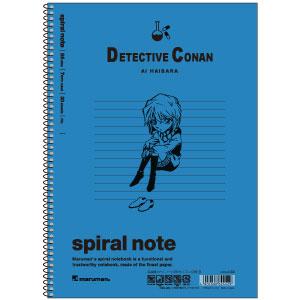 名探偵コナン ノート(B5サイズ) 灰原哀[ヒサゴ]《在庫切れ》