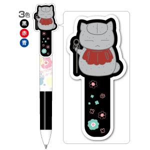 夏目友人帳 ニャンコ先生の3色ボールペン 黒[ヒサゴ]《在庫切れ》