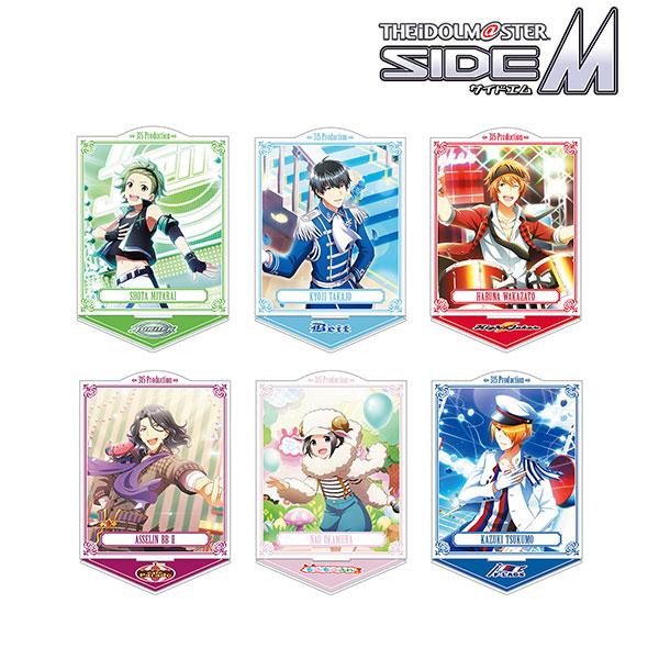 アイドルマスター SideM トレーディングアクリルスタンド Ver.C 6個入りBOX[アルマビアンカ]《在庫切れ》