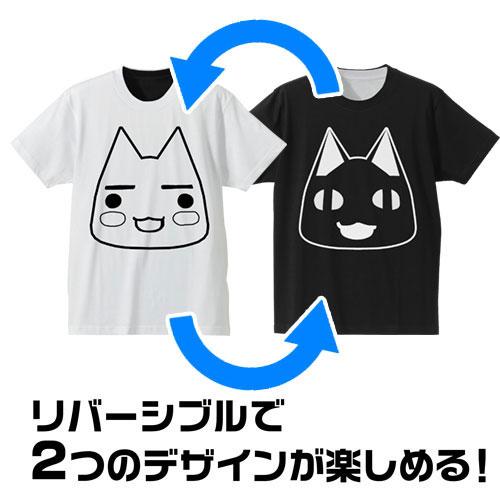 どこでもいっしょ リバーシブルTシャツ/WHITE×BLACK-L[コスパ]《10月予約》