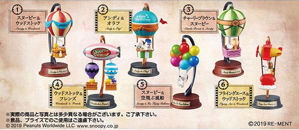 PEANUTS Snoopy's Balloon Journey ~気球に乗ってどこ行こう~ 6個入りBOX[リーメント]《発売済・在庫品》