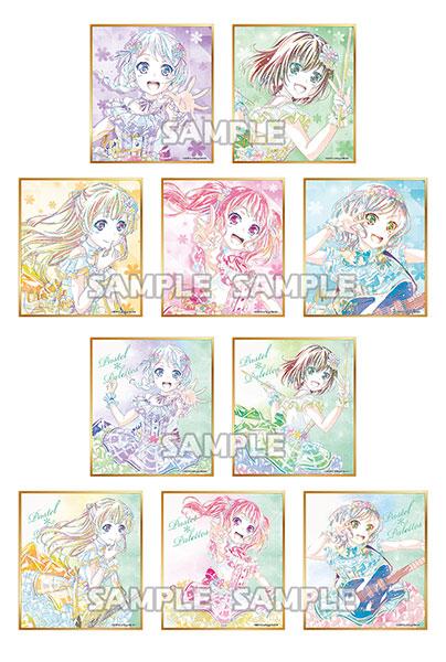 バンドリ! ガールズバンドパーティ! Ani-Art トレーディングミニ色紙 vol.2 Pastel*Palettes 10個入りBOX[ブシロードクリエイティブ]《発売済・在庫品》