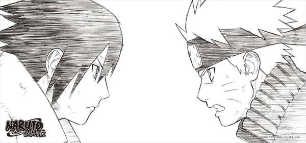 NARUTO-ナルト-疾風伝- ナルト&サスケ (2) ミニ手ぬぐい[エムズファクトリー]《発売済・在庫品》