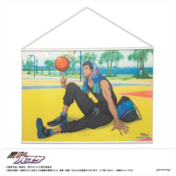 黒子のバスケ BIGタペストリー(E青峰)[POMMOP]《在庫切れ》