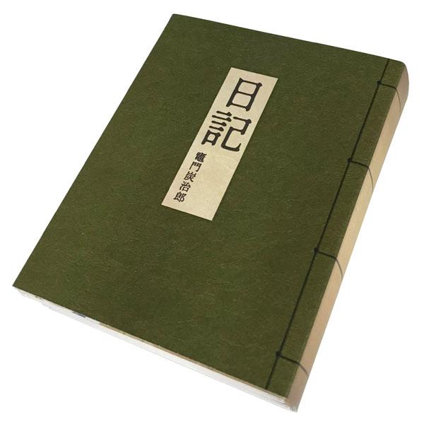 鬼滅の刃 ブック型パタパタメモ(再販)[エンスカイ]《05月予約》