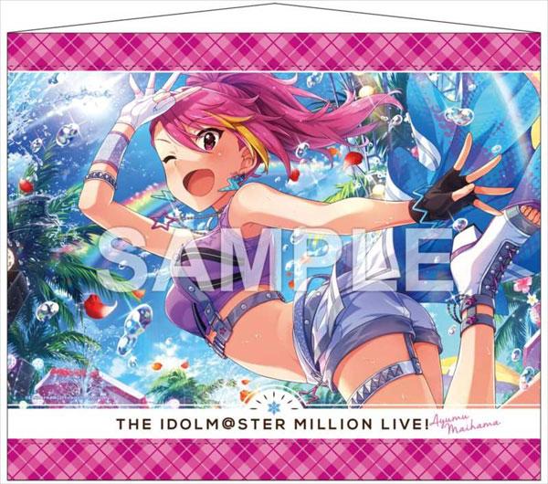 アイドルマスター ミリオンライブ! B2タペストリー 舞浜歩[Gift]《発売済・在庫品》