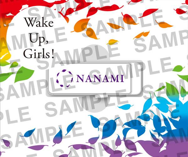 Wake Up, Girls! PRINCESS USB ~七海~[エイベックス]【送料無料】《発売済・在庫品》