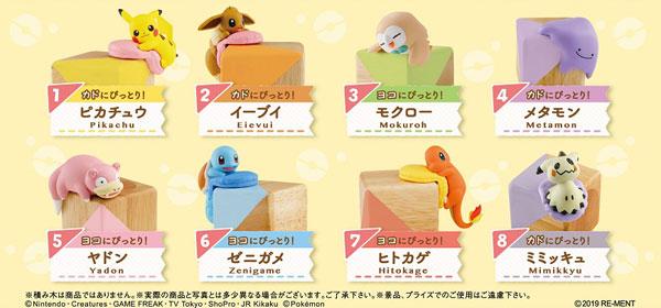 ポケットモンスター フチピト フチにぴっとりコレクション 8個入りBOX (食玩)[リーメント]《発売済・在庫品》