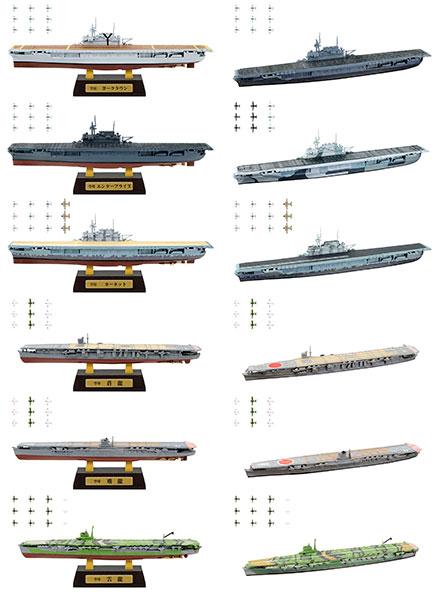 1/2000 世界の艦船キット vol.2 10個入りBOX (食玩)[エフトイズ]《在庫切れ》