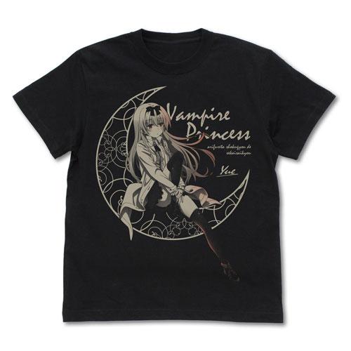 ありふれた職業で世界最強 ユエ Tシャツ/BLACK-S(再販)[コスパ]《06月予約》