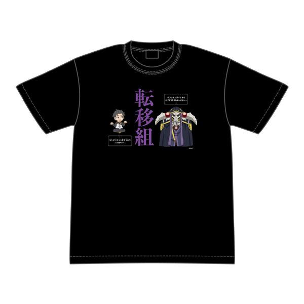 異世界かるてっと 転移組Tシャツ L[グルーヴガレージ]《在庫切れ》