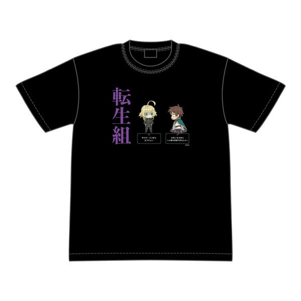 異世界かるてっと 転生組Tシャツ L[グルーヴガレージ]《発売済・在庫品》