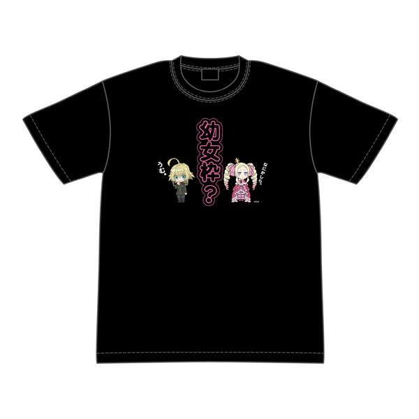 異世界かるてっと 幼女枠? Tシャツ XL[グルーヴガレージ]《在庫切れ》