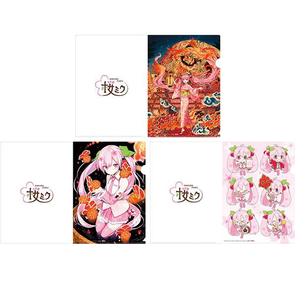 「弘前ねぷたまつり」×「桜ミク」 クリアファイルセット[キャラアニ]《11月予約》