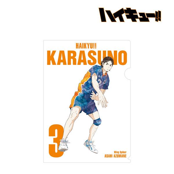 ハイキュー!! 東峰旭 Ani-Art クリアファイル vol.3(再販)[アルマビアンカ]《06月予約》
