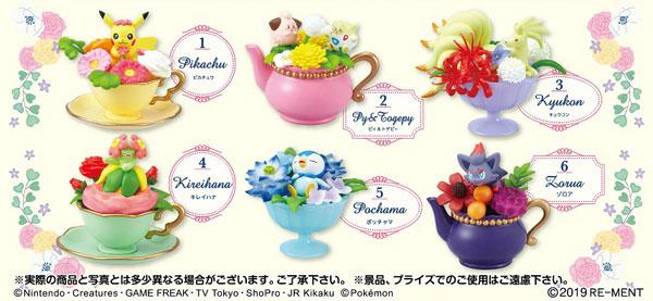 ポケットモンスター Floral Cup Collection2 6個入りBOX (食玩)[リーメント]《12月予約》