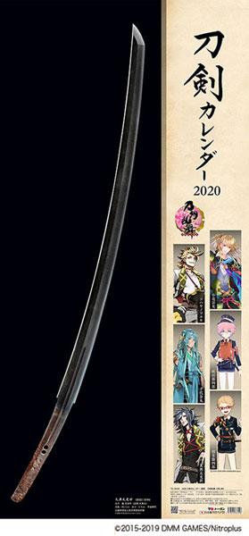 刀剣乱舞-ONLINE- 2020年カレンダー[国際カレンダー]《在庫切れ》